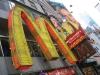 new_york_2004_040